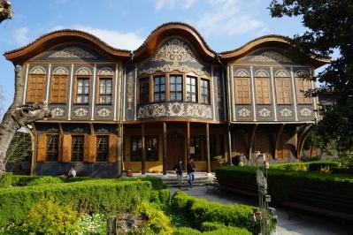 Regional Ethnographic Museum Plovdiv